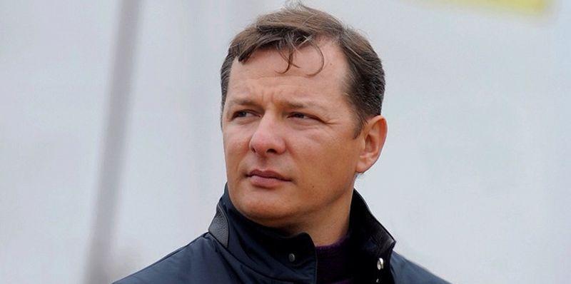 Следственный комитет России заинтересовался Олегом Ляшко