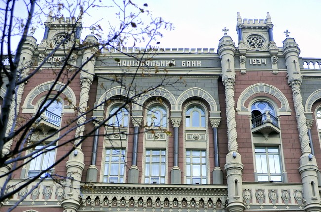 Валютный обзор: что творится с украинской гривной?