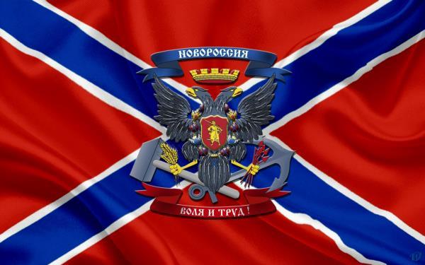 Столица Новороссии будет в Донецке