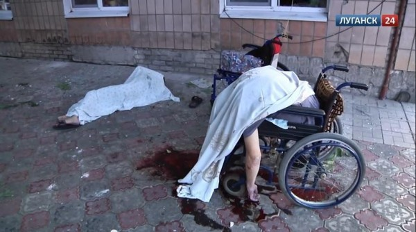 Бесславные ублюдки Украины