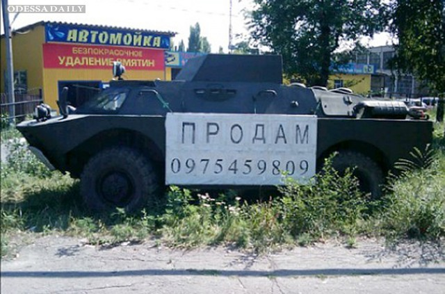 Вторая смерть украинской оборонки