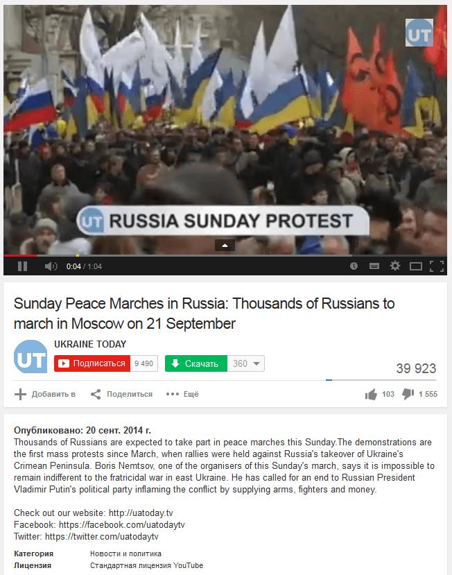 """Украинские СМИ уже показали репортаж с завтрашнего """"Марша мира"""""""