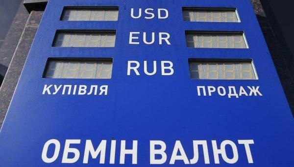 Украинский код доллара