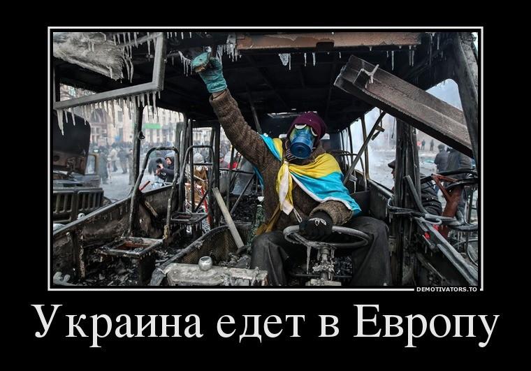 Украинскй Зомбиленд: взгляд изнутри