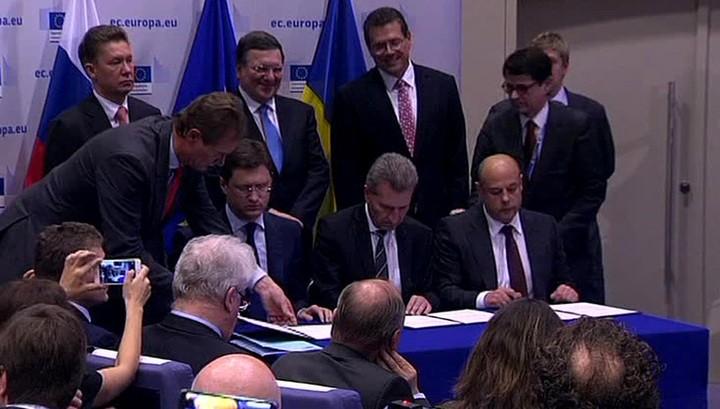 Россия, Украина и Евросоюз подписали соглашение о поставках и транзите газа