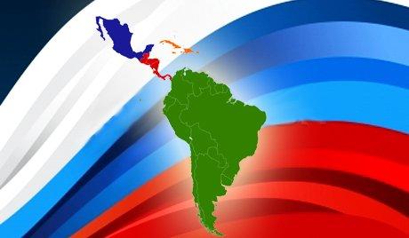Катастрофа рядом: США едва не изгнали БРИКС из Латинской Америки
