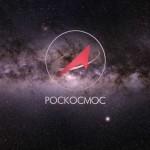 После аварии на ракеты Antares поставят российские двигатели
