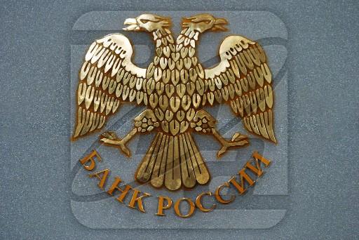 Борьба за пост главы Центробанка РФ бьет по рублю