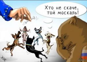 Как же были зомбированы украинцы