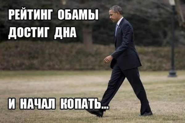 Пентагон считает политику Обамы страшнее ИГИЛа или кибертеррора