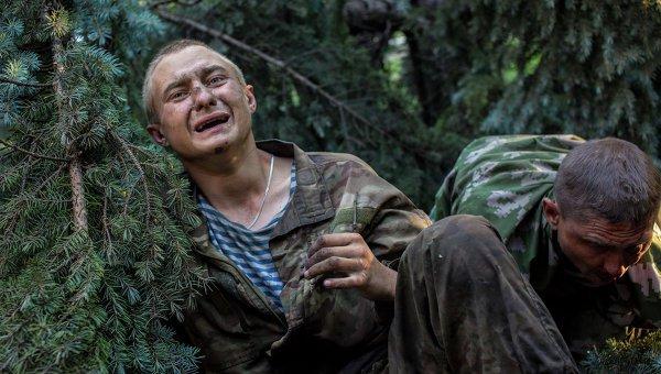 Каратели получили тринадцать льгот за геноцид мирного населения Новороссии