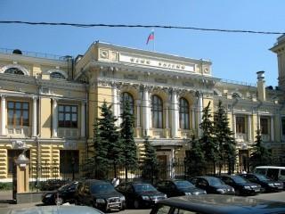 Четыре вопроса к Банку России. Зачем так делать?