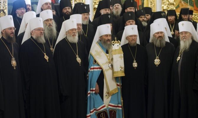 Путь киевских иуд