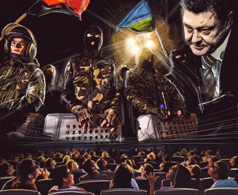 Власть пришедшая на Украину, антинародная, антиукраинская, антиславянская и антиправославная