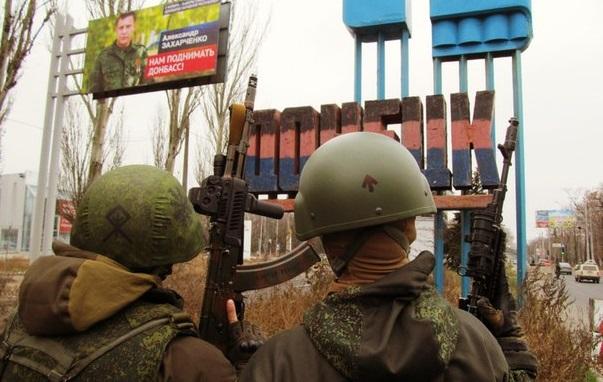 Евросоюз разработал план стабилизации ситуации в Донбассе