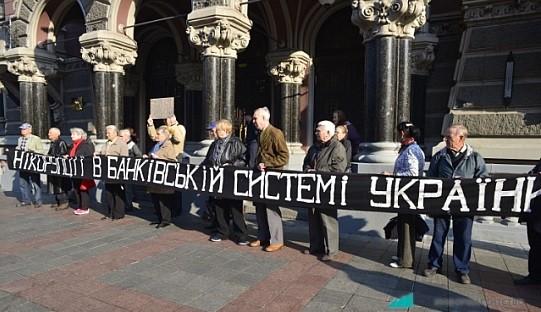 Обманутые киевляне требую вернуть их деньги
