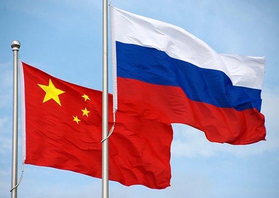Ключевая цель России и Китая