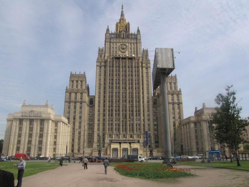 МИД России: Австралию нельзя рассматривать как надежного делового партнера