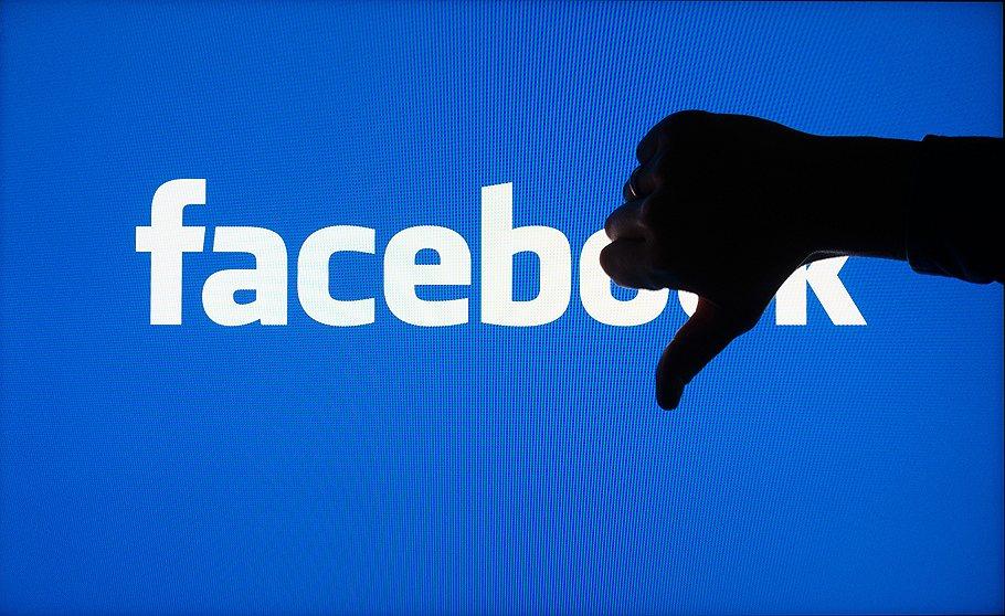 Facebook продаст все личные данные и переписку пользователей