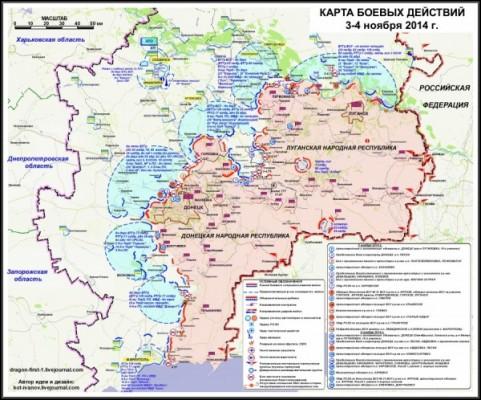 Донбасс: Проблемы в энергетике и пути решения