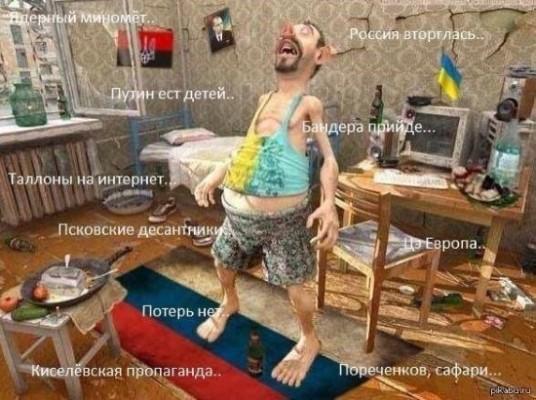 Украина: нет у революции конца