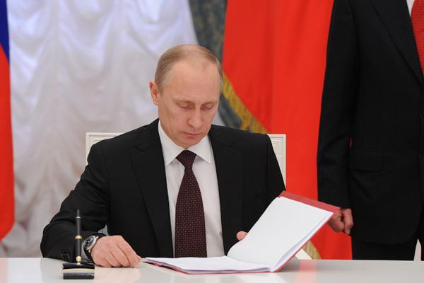 Владимир Путин подписал закон о создании свободной экономической зоны в Крыму
