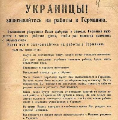 Сказ о том, как русских во Львове любят