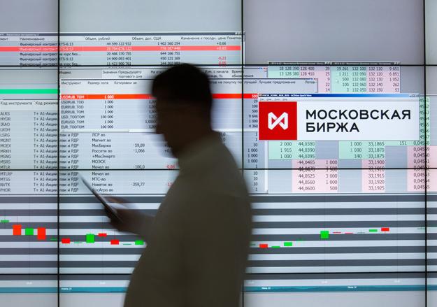 московская-биржа