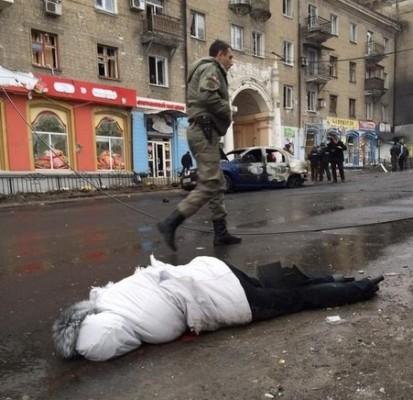 Я - Донецк