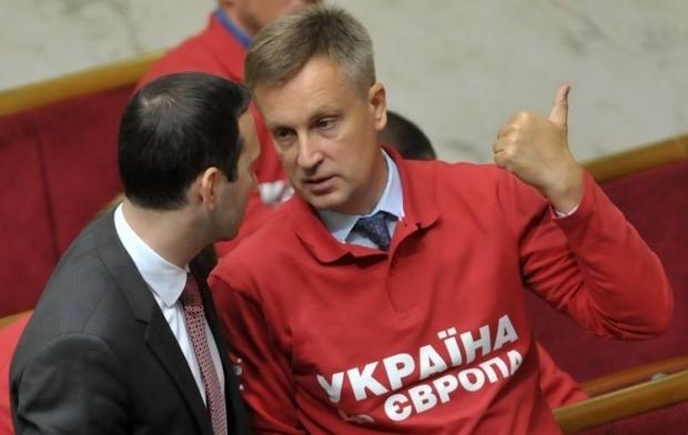 http://stockinfocus.ru/wp-content/uploads/2015/01/1391893445-8525-nalivaychenko.jpg