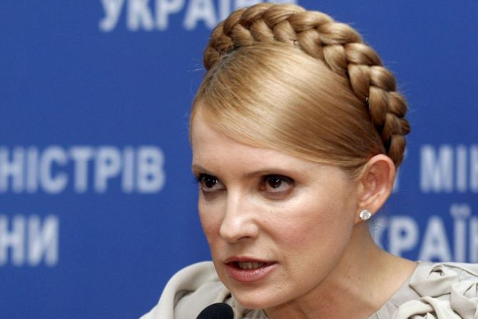 Тринадцать антихристов украинского фашизма - Юлия Тимошенко