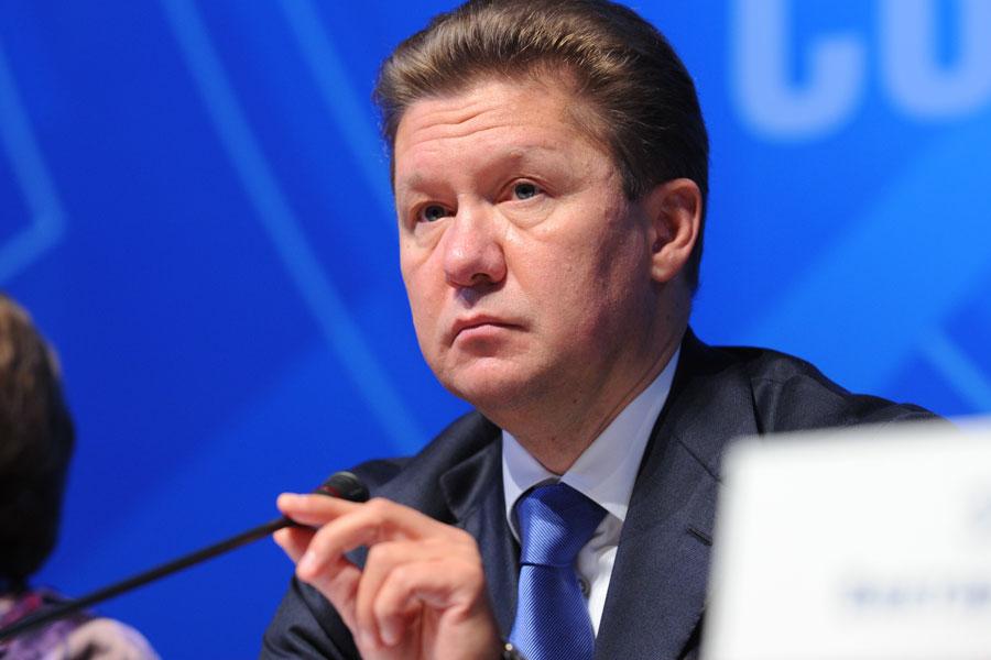 Скидка на газ для Украины с апреля отменяется