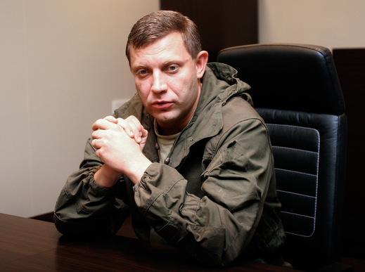 Экстренное заявление главы ДНР Александра Захарченко