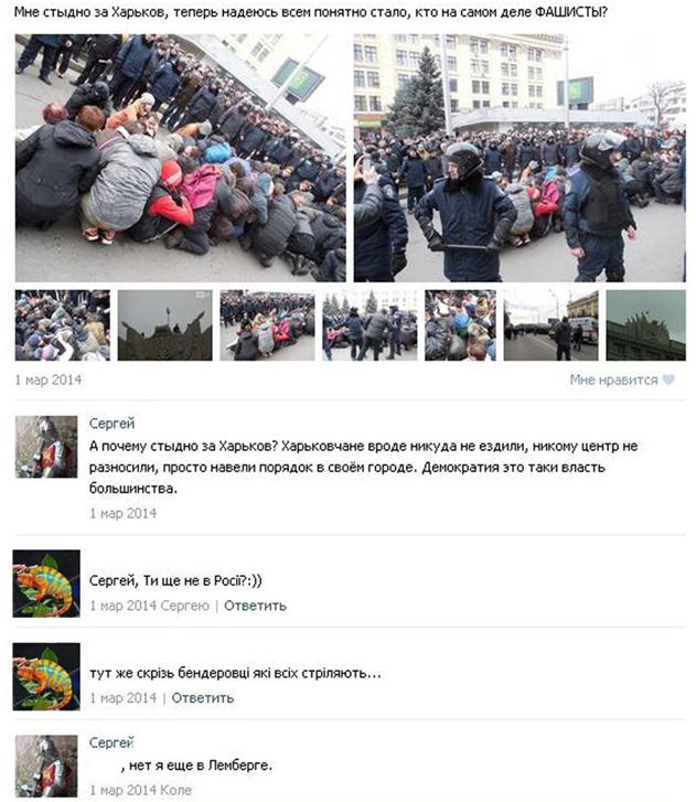 Простота хуже хамства или почему я не верю в украинский патриотизм