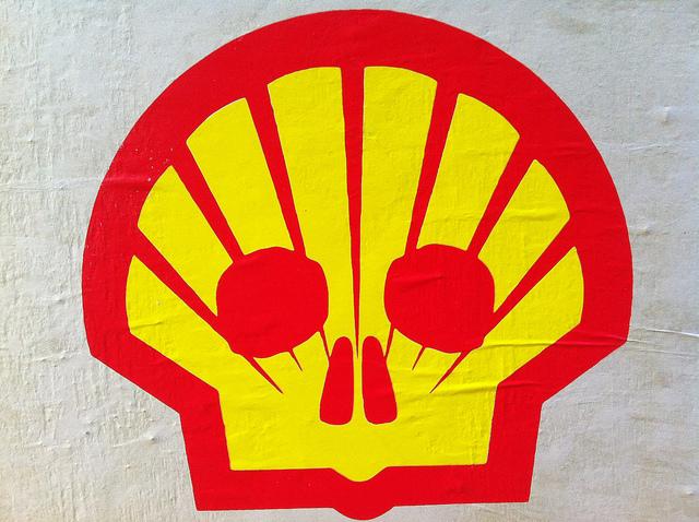 Разочарование Shell может вернуть на донецкую землю мир