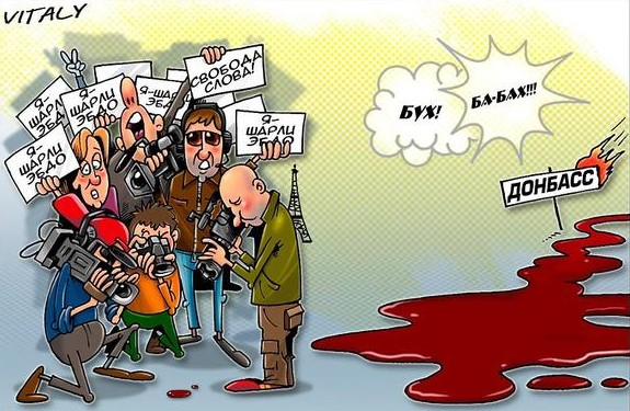 А вы Шарли Эбдо?