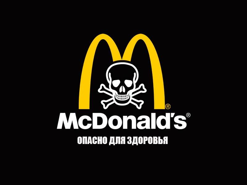 McDonald's продолжает сталкиваться с серьезными сложностями