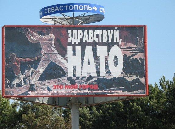 Новая задача цепного пса: Россия как враг номер один