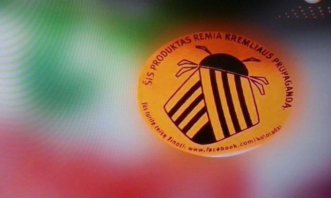 В Литве стали маркировать российские товары стикерами с колорадским жуком