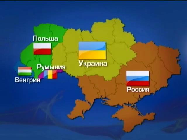 Знаки судьбы предупреждают Украину