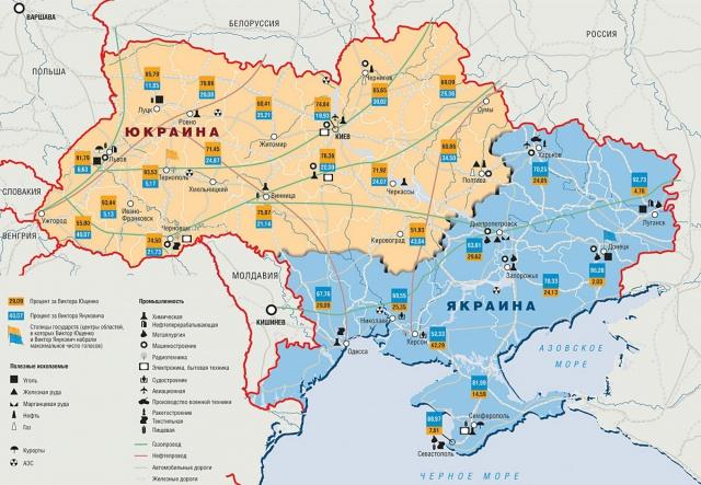 Президентские выборы и территориальные границы Украины, 2004 г.