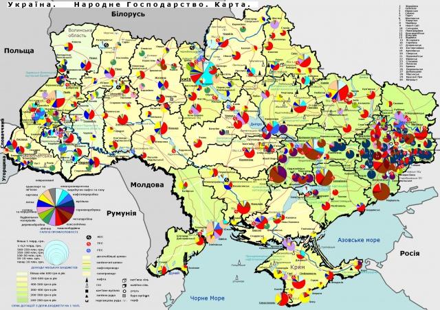 Промышленность и территориальные границы Украины до 2014 г