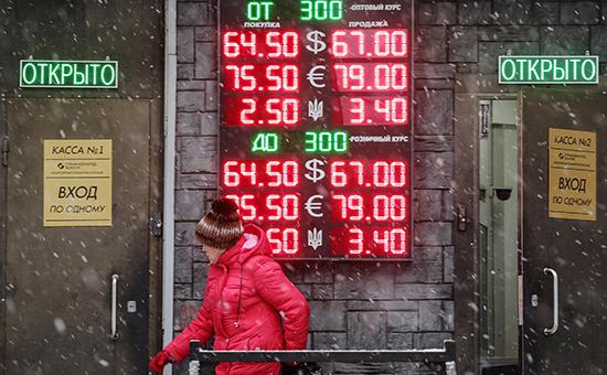 Курсы доллара и евро выросли на торгах Московской биржи