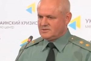 Михаил Куцин