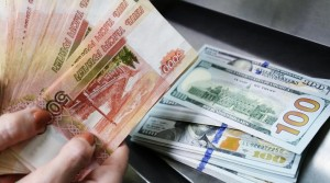 Bloomberg: Экономисты Владимира Путина творят чудеса