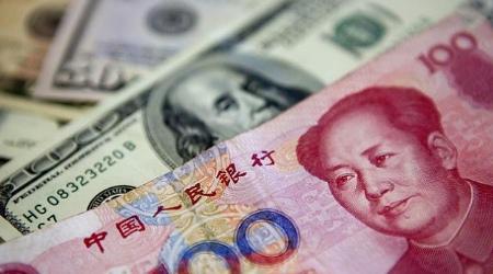 Юань - протоглобальная валюта?