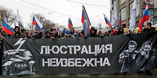 Немцов, Люстрация неизбежна, марш