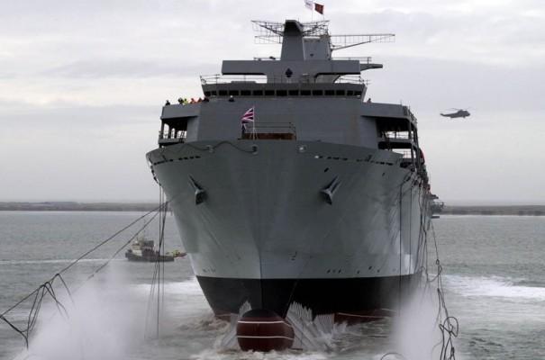 УДК HMS Ocean