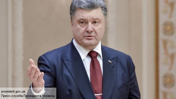 Киев назвал условие для предоставления Донбассу особого статуса