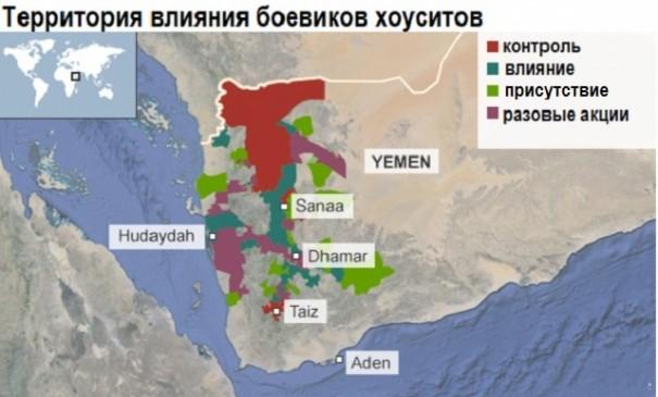 Саудовская Аравия готовится открыть второй фронт